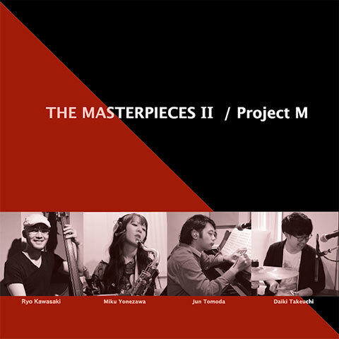 Project M『THE MASTERPIECES II』
