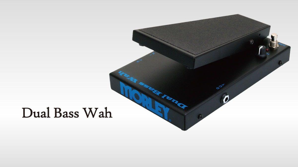 dual bass wah model pba 2 morley hookup inc